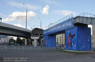 Автомобильный фестиваль «Безопасное движение» состоится 15 октября в «Парке Легенд»