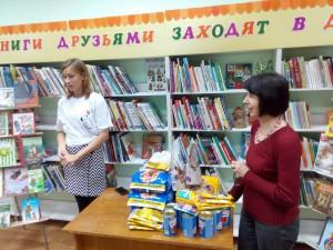 В библиотеке удалось организовать сбор кормов и игрушек для собак и кошек из приюта в Щербинке