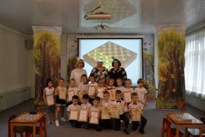 Всех участников наградили дипломами