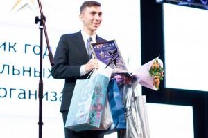 Всеволод Колобов  из колледжа «Царицыно» победил в номинации «Общественник года профессиональных образовательных организаций»