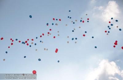 Праздник в честь Дня народного единства.