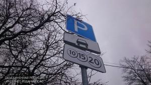 Парковки в Москве могут стать дороже