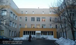 Один из центров здоровья в ЮАО