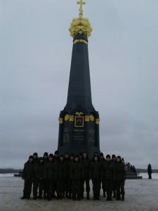 Ученики школы №216 на Бородинском поле