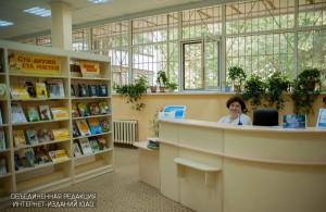 Библиотека в Зябликове