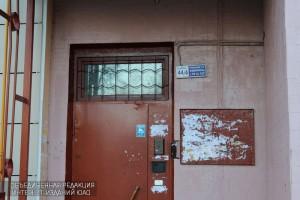 Подъезд жилого дома в ЮАО