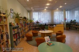 Зал библиотеки