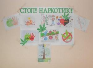 Конкурсная работа учеников школы №991