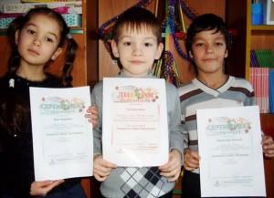"""Ученики школы """"Классика"""" - победители блиц-турнира"""