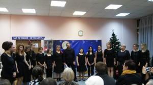 Концерт коллектива Haney Jazz Choir в библиотеке №144