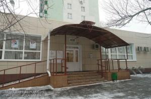 Центр госуслуг на улице Медиков