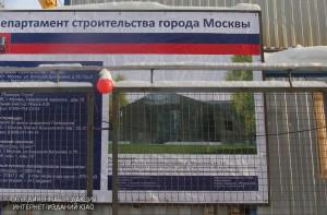 Строительство центра соцобслуживания на Медынской улице