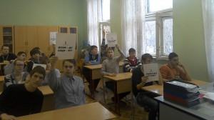 Ученики коррекционной школы №991
