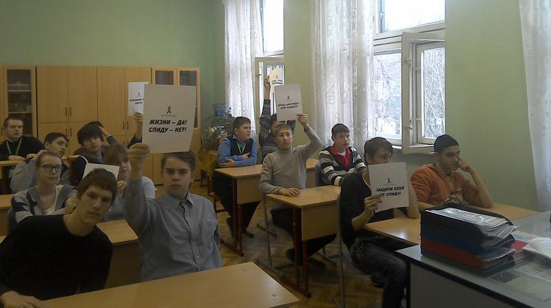 Акция «Стоп ВИЧ/СПИД» прошла вСтавропольском крае