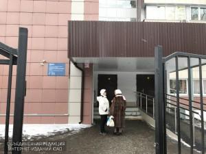 Поликлиника №214 в районе Зябликово
