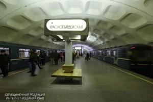 """Станция метро """"Красногвардейская"""""""