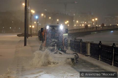 В российской столице 26января из-за погоды объявлен «Желтый» уровень опасности