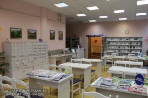Библиотека №144