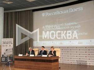 В Москве появляется новый музея археологии