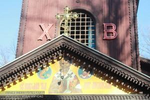 Храм Николай Мирликийского в районе Бирюлево Западное