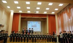 """Церемония """"Торжественной клятвы кадета"""""""