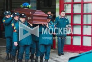 Церемония прощания с Петром Станкевичем