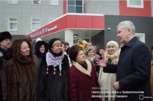 Сергей Собянин во время открытия новой поликлиники