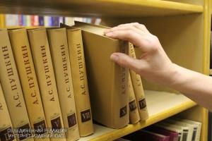 Библиотека района Зябликово