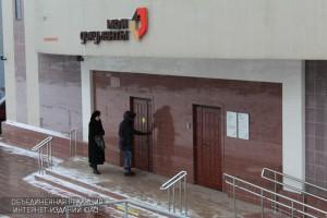 Центр госуслуг в районе Зябликово