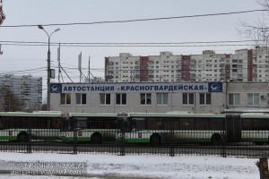 """Автобусная станция """"Красногвардейская"""""""