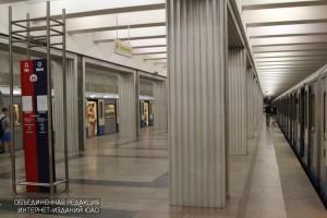 Метрополитен Москвы
