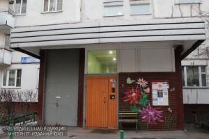 Подъезд жилого дома в районе Зябликово