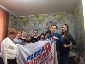 Молодогвардейцы района побывали в гостях у ветеранов