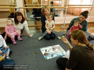 Месяц открытых дверей стартует в районном Центре развития детей
