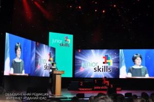 Чемпионат JuniorSkills «Молодые профессионалы Москвы»