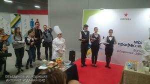 Уже более 300 столичных студентов приняли участие в чемпионате «Молодых профессионалов»