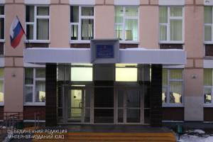 Школа №534