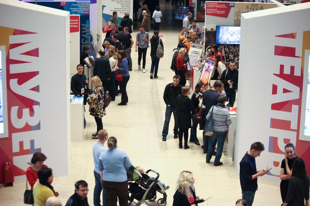 Московский культурный форум посетили около 48 тыс. гостей