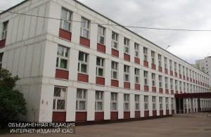 Школа №991