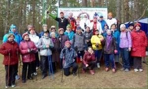 Клуб «Синица» съездил на соревнования