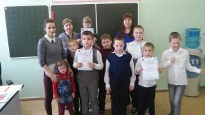Коллектив школы №991