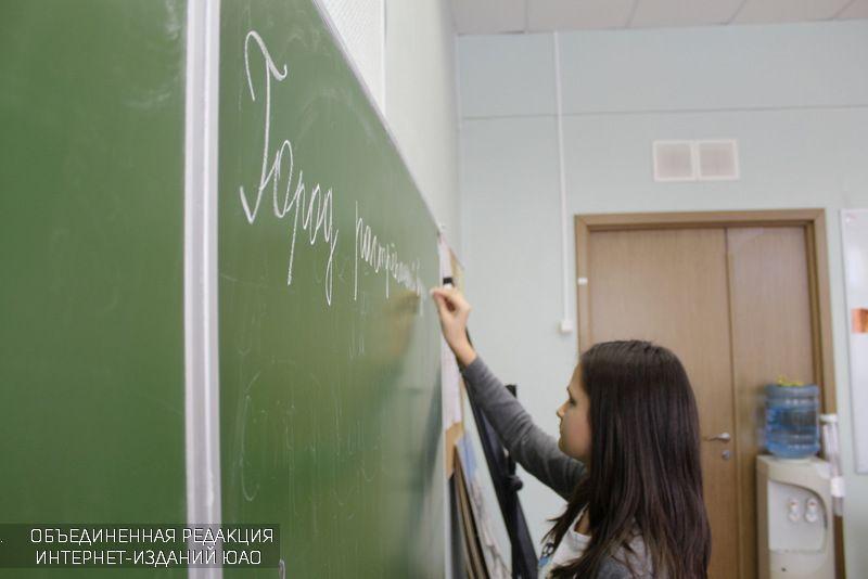 Одиннадцатиклассница Елизавета Ершова изИванова стала призером всероссийской олимпиады поанглийскому языку