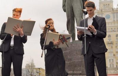 В этом году акцию «Библионочь» в Москве посетили 68 тыс человек