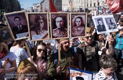 Свыше 300 тыс москвичей могут принять участие в шествии «Бессмертный полк»