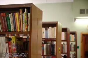 Библиотека в районе Зябликово
