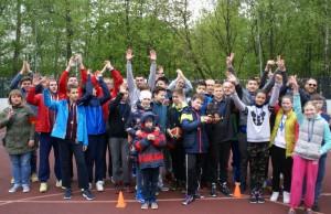Участники соревнований по стритболу