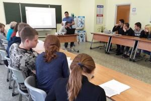 Конференция по итогам преддипломной практики студентов 4-ого курса