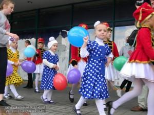 В Зябликове отметят День защиты детей