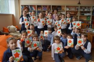 Ученики гимназии в библиотеке №145
