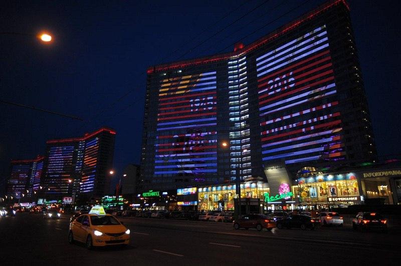 Неменее 50 зданий подсветят в столице России вчесть Дня Победы